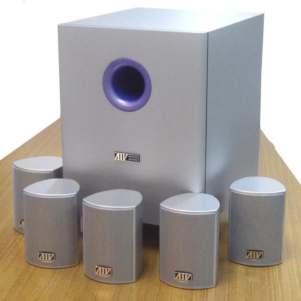 ANV【5.1聲道喇叭】6吋重低音內建5.1擴大機木質密集板貼銀色皮+環繞喇叭(AV-636WS) 一組