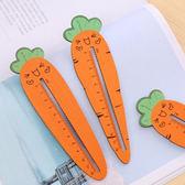 【BlueCat】歡喜表情紅蘿蔔茄子木質工具造型長尺 直尺