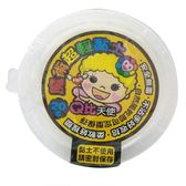 Q比魔術超輕黏土20g/盒-白【愛買】