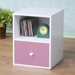【Homelike】現代風單抽收納櫃(粉紅色)