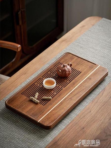 茶盤 中式實木茶盤儲水抽屜式排水大號茶臺家用茶海【快速出貨】