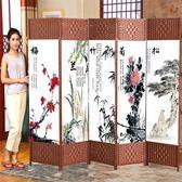 中式屏風隔斷折疊客廳移動簡約現代雙面臥室玄關牆布藝辦公室屏風ATF 錢夫人小舖