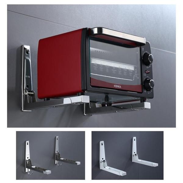 304不銹鋼微波爐架子 壁掛式廚房置物架 可伸縮支架 烤箱架子加厚【618店長推薦】