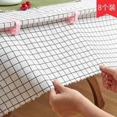 桌布夾子臺布固定夾廚房桌布夾家用臺布夾防滑固定器固定扣