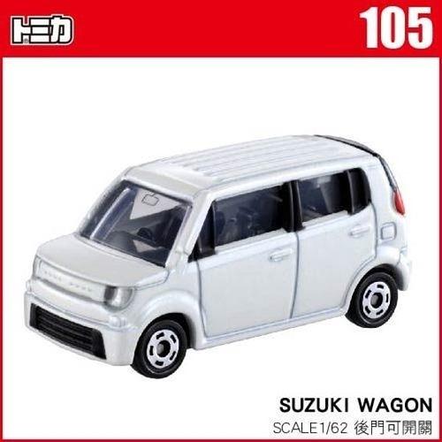 【TOMIKA】SUZUKI MR WAGON (No.105)