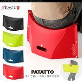 JP Kagu嚴選 PATATTO輕薄折疊椅/野餐露營輕便椅(4色)黑