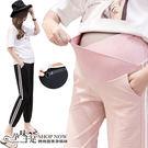 現+預 白條滾邊束口低腰孕婦(腰圍可調)長褲 兩色【CSH061220】孕味十足。孕婦裝