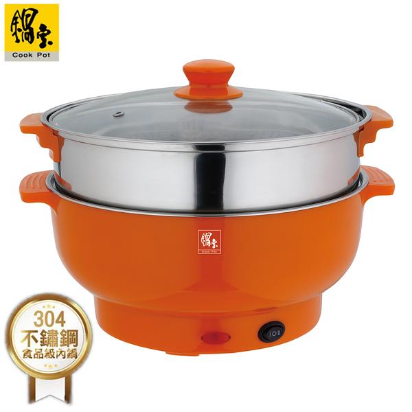 鍋寶 3.5L#304不鏽鋼多功能料理鍋 EC-350-D