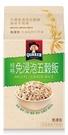 桂格免浸泡五穀飯1kg*2盒 (2020新版)【合迷雅好物超級商城】 -02