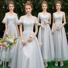 灰色伴娘服 2020新款 夏季韓版 伴娘團 姐妹 裙 長款年會晚禮服裙女顯瘦  降價兩天