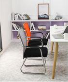 迎中秋全館85折 辦公椅子電腦椅家用靠背椅休閒學生椅弓形椅