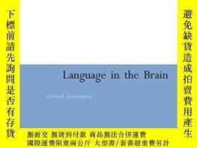 二手書博民逛書店Language罕見In The Brain-大腦中的語言Y436638 Fred C.c. Peng Con