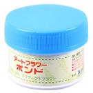 永生花DIY材料包,日本進口液體冷膠強力膠水,花藝裝飾材料製作工具,50克