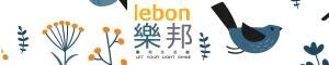 Lebon樂邦生活館