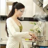 廚房炒菜防油濺面罩 防霧防油煙面罩 做飯防護面具 眼鏡 面罩 面屏 米菈生活館【Z025】