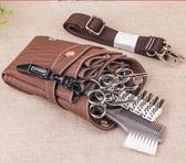 剪髮包 美髮剪刀包時尚髮型師腰包個性創意潮流專業理髮師斜背工具包 【非凡小鋪】