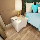 床頭柜 現代簡約歐式白色烤漆北歐個性儲物臥室儲物柜 HH1363【極致男人】