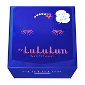 日本製 lululun面膜 (高保濕型)32枚入