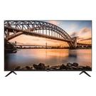(含運無安裝)海爾43吋GOOGLE認證TV安卓9.0電視H43K6FG