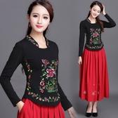民族風女裝上衣秋裝 中國風刺繡長袖T 恤女大碼純棉打底衫
