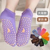 襪子寶寶地板襪兒童軟底春夏防滑襪鞋嬰兒 防涼早教學步襪子套室內童趣屋