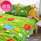 【McQueen‧麥皇后】《高飛樂》精梳棉雙人床包三件組