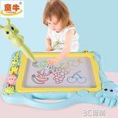 嬰幼兒童磁性畫板 彩色畫板 磁力寶寶涂鴉板1-2-3歲玩具畫筆 繪畫HM 3C 優購
