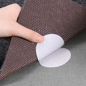 魔術貼 固定貼 魔鬼氈 沙發貼 子母貼 沙發套 防滑神器 地毯 無針安全 防滑固定器【Z011】慢思行