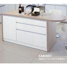 【UHO】 橢圓形5.5尺系統中島餐櫃-B 耐燃系統板 免運費 HO18-715-1