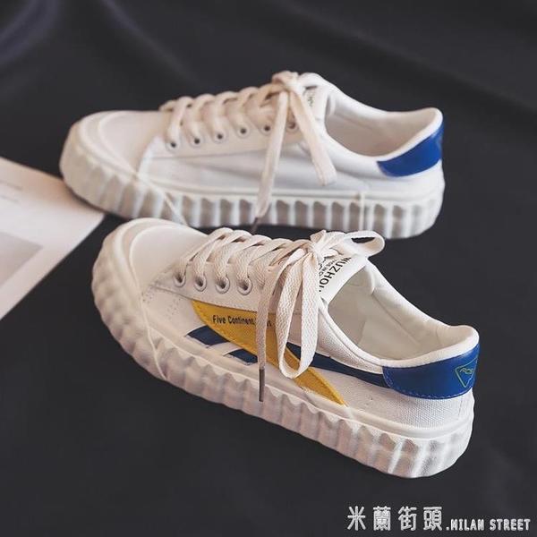 小白鞋 小白鞋女百搭帆布鞋復古港味泫雅風鞋子小眾設計