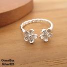 【海洋盒子】可愛雙小花朵開口式925純銀...