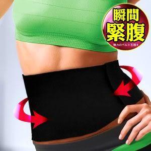透氣束腹帶護腰帶高彈SBR束腰帶.束帶.收腹束衣束身衣塑腰美體運動防護具.推薦哪裡買