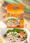 東方韻味-清香養生湯麵