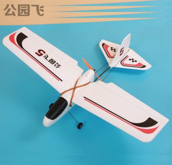 公園飛5飄飄機超大遙控滑翔電動固定翼飛機模型魔術板航模非蘇27【叢林之家】