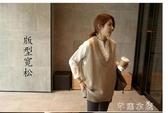 春秋新款韓版針織馬甲背心坎肩衫中長款百搭寬鬆V領無袖毛衣 交換禮物