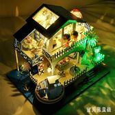 小屋藍色旋律手工拼裝房子模型別墅玩具生日禮物 BF2745『寶貝兒童裝』
