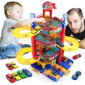兒童玩具7-9-10歲益智賽車軌道車汽車停車場套裝2-3-6周歲男孩子4 WE1105『優童屋』