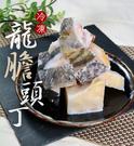 【大口市集】龍膽石斑魚頭丁(500g±10%/包)