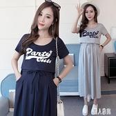 孕婦洋裝夏裝連身裙2020新款時尚外出哺乳大碼裙子寬鬆短袖喂奶衣潮媽 LR20899『麗人雅苑』