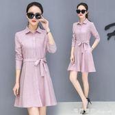 長袖洋裝女2018春季新款韓版顯瘦時尚雪紡修身中長款氣質裙子潮 瑪麗蓮安