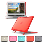蘋果 New Pro 13 A2251 A2289 2020 雙色電腦殼 電腦保護殼 支架散熱