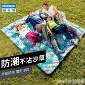 野餐墊戶外便攜沙灘墊防潮墊戶外地墊野餐地墊兒童墊QUNC 1995生活雜貨