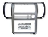 【愛車族購物網】日本原廠儀表音響框架 - NISSAN V35專用