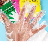 100只裝一次性手套 透明PE薄膜手套 餐飲清潔化妝美發護理用 蘇菲兒