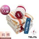 【TELITA】純棉彩條緹花方巾(超值7...