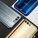 手機殼KFAN 華為榮耀v9手機殼榮耀9青版套九軟殼透明矽膠男女款v9play 小艾時尚