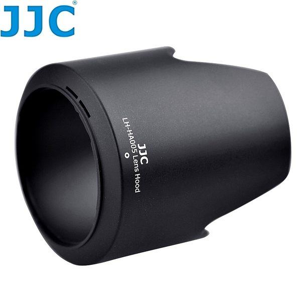 我愛買#JJC副廠Tamron遮光罩HA005遮光罩A005遮陽罩騰龍太陽罩70-300mm F4-5.6 Di遮罩VC USD遮罩1:4-5.6