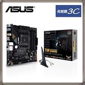 華碩 ASUS TUF-GAMING B550M-PLUS WIFI 6 AX AMD 主機板