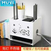 店家推薦慕意人氣無線wifi路由器貓多層組裝收納盒 電源線理線盒可壁掛