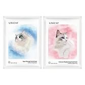 UNICAT 變臉貓 超導 水潤保濕/瑩潤亮膚 奶皮面膜(單片) 款式可選【小三美日】